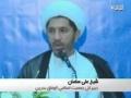 بحرین غرق در عزای مولا Aza in Bahrain - Persian