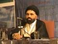 [2][Seminar] یوم القدس یوم اللہ Yawm Al-Quds Yawm Allah - Allama Jawad Naqvi - Urdu