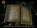 [13 Aug 2012] نہج البلاغہ - Peak of Eloquence - Urdu