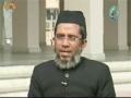 [14 Aug 2012] نہج البلاغہ - Peak of Eloquence - Urdu