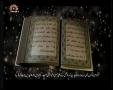[15 Aug 2012] نہج البلاغہ - Peak of Eloquence - Urdu