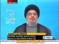 [Al-QUDS 2012] Sayyed Hassan Nasrallah Speech on Al-Quds Day - 17 August 2012 - English