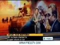 [23 Aug 2012] Will israel Attack Iran - News Analysis - English