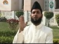 [26 Aug 2012] نہج البلاغہ - Peak of Eloquence - Urdu
