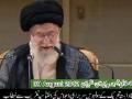 [URDU] Vali Amr Muslimeen Ayatullah Khamenei - 16th NAM Summit Opening Speech - 30 August 2012