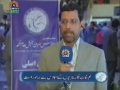 [29 Aug 2012] Andaz-e-Jahan - تہران میں ناوابسطہ تحریک کے سربراہی اجلاس - Urdu