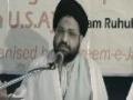 Hafta-e-Wahdat 2012 - Day 1 - Moulana Taqi Agha -  Urdu