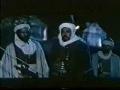 Movie - Imam Al-Hasan Al-Mujtaba (a.s) - 07 of 18 - Arabic