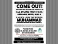 Protest in USA & Canada against Anti-Islam Movie - 21/22 September 2012 - All Languages