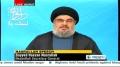 Sayed Nasrallah Speech on Offensive Anti-Islam Film - 16 Sept 2012 - English Translation