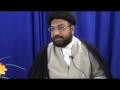 [11] Dars-e-Nahjul Balagha - Sermon No.1 - Moulana Taqi Agha Sahab -  Urdu