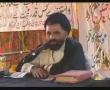 Tauheen-e-Risalat - Allama Jawad Naqvi - Part 2 - Urdu