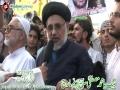 [Labbaik Ya Rasoolallah March] Interview Hasan Zafar Naqvi - 21 Sept 2012 - Urdu