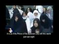 Hz. Alinin (as) Şehadeti - Seyyid Ali Hamanei - Persian Sub Turkish