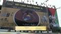 [5 oct 2012] Palestinos conmemoran 17 años del asesinato del fundador del Movimiento de la Yihad Islámica - Spanish