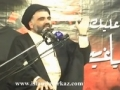 [9] Ashura Ba Unwan e Maktab - (Muharram 2009) - Ustad Syed Jawad Naqvi - Urdu
