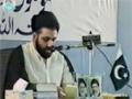 Part1_A - Islam Imam Khomeini (ra) Ki Nazar Mein - Ustad Syed Jawad Naqvi - Urdu