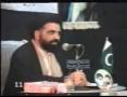 03 فلسفہ تحریک کربلا Falsafa-e-Tehreek-e-Karbala- Agha Jawad Naqvi - Urdu