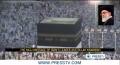 Vali Amr Muslimeen Ayatullah Ali Khamenei - HAJJ Message 2012 - [English]