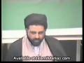 04 فلسفہ غدیر Falsafa e Ghadeer - Agha Jawad Naqvi - Urdu