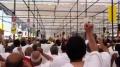 Baraat ul Mushrikeen - Disassociation from Mushrikeen at HAJJ (Arafaat) 2012 - All Languages