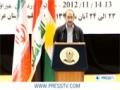 [13 Nov 2012] Iranian VP attends Kurdistan conference to boost economic ties - English