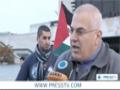 [20 Nov 2012] Palestinians in Bulgaria slam Israeli aggressions - English