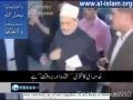 Sunni Cleriks of Jamiatul Azhar Praises Rahber e Muazam Over Fatwa - English sub Urdu