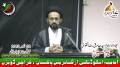 [یوم حسین ع] H.I. S. Sadiq Taqvi - Muhammad Ali Jinah University - 17 Muharram - Urdu