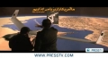 Iran captures another US spy drone - ScanEagle - 04Dec2012 - English