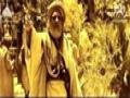 Al-Nebras (The Lantern) - Film on Imam Ali [HD] - Arabic sub English