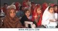 [16 Dec 2012] Report Nearly three quarters of Pakistani girls not in school - English