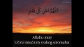 Dua - Allahuma Adkhil - Arabic Sub Bosnian