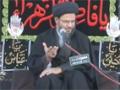 [03] Muharram 1433 - Shahadat Imam Zain-ul-Abideen (A.S) - H.I Aqeel ul Gharavi - Urdu