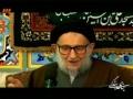 مقام و موقعیت زنان از نگاه قرآن - آقای ضیا آبادی - Farsi