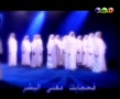 Nasheed For Children No 3  - Arabic