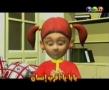 Nasheed For Children No 13 - Arabic
