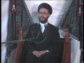 [07] Muharram 1434 - Quran aur Kainat - H.I Zaki Baqri - Urdu