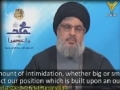 [CLIP] Sayyed Nasrallah on Syria: We Must Look at the Bigger Picture, & Not Drown in Details - Arabic sub English