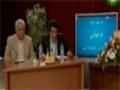 [12] Talagh Dar Vaghte Ezafeh طلاق در وقت اضافه  - Farsi