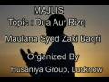 [4] Muharram 1434 - Dua Aur Rizq - H.I Zaki Baqri - Urdu