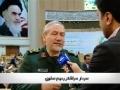 کنفرانس بین المللی وحدت اسلامی International Conference on Islamic Unity - Farsi