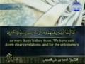 Quran Juz 28 [Al Mujadilah: 1 - At Tahrim: 12] - Arabic Sub English