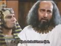[19] Hz . Jusuf a.s 19 Deo - Persian Sub Bosnian
