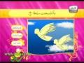 النازعات (AnNaziat) - Quran Surah with Images for Kids - Arabic