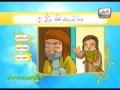 عبس (Abasa) - Quran Surah with Images for Kids - Arabic