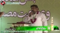 [عظمت مصطفیٰ کانفرنس] Naat: Shuja Rizvi - Eid Miladunnabi - 2 Feb 2013 - Nishtar Park Karachi - Urdu