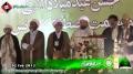 [عظمت مصطفیٰ کانفرنس] Naat by Ehsan Qadri - Eid Miladunnabi - 2 Feb 2013 - Karachi - Urdu