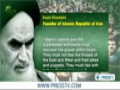 34th anniversary of Islamic Revolution in Iran on 11 Feb 1979 - English