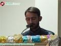 [ہفتہ وحدت سیمینار] Danishgah Imam Sadiq a.s - Tilawat Br. Syed Mehdi - 12 Feb 2012 - Urdu